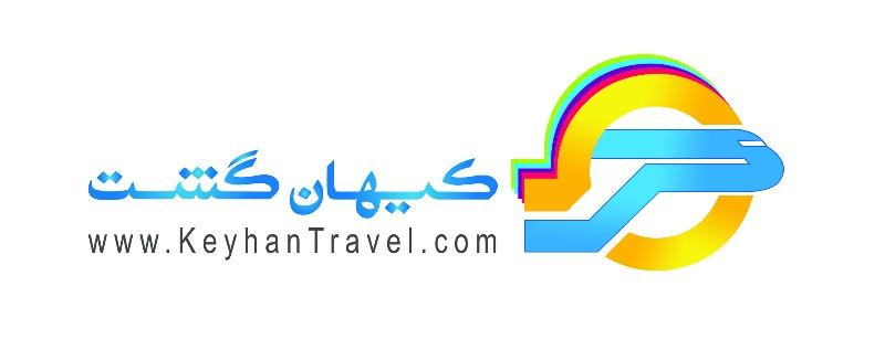 هتل حمزه مشهد آژانس مسافرتی | آژانس های همکار ایران اسکای گروپ